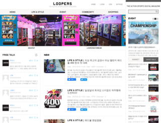 loopers.co.kr screenshot