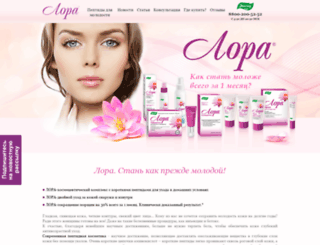 lora-beauty.ru screenshot