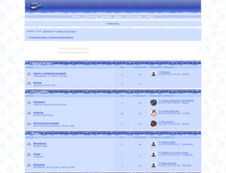 lordoftheringes.rolka.su screenshot