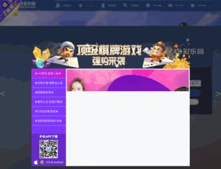 losery.com screenshot