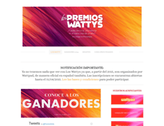 lospremioswatty.weebly.com screenshot