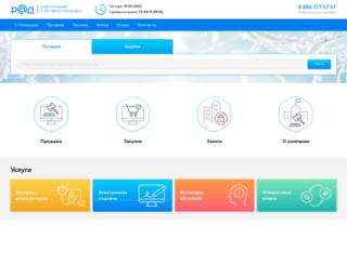 lot-online.ru screenshot