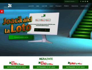 loto.ro screenshot