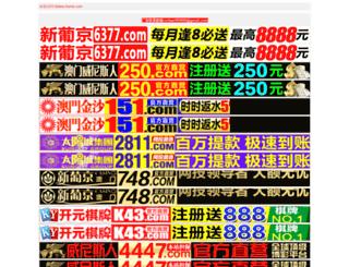 lottery-home.com screenshot