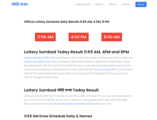 lotteryresultstoday.in screenshot
