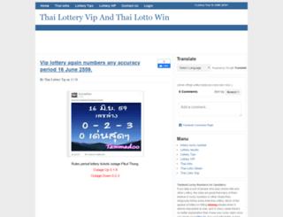 lotteryza.blogspot.com screenshot