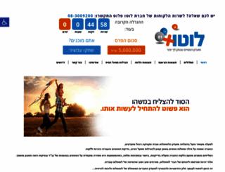 lotto-plus.co.il screenshot