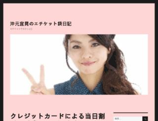 lotustravel24.com screenshot