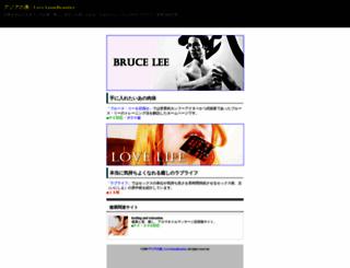 love-asianbeauties.com screenshot