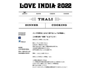 love-india.net screenshot