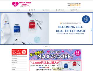 love-peace-shop.com screenshot