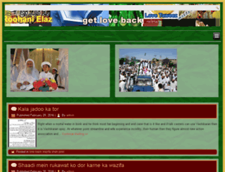 lovebackwazifa.com screenshot