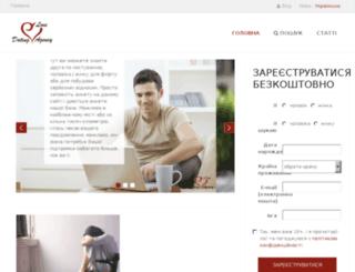 lovedatingagency.com.ua screenshot
