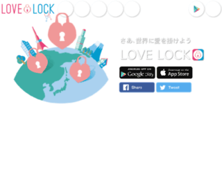 lovelock.dwango.jp screenshot