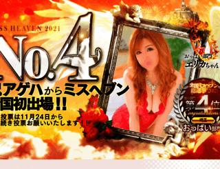 lovely-ageha.com screenshot