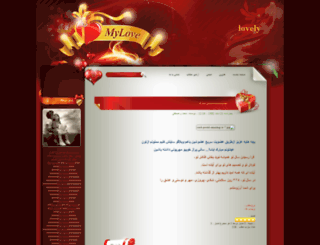 lovely4.rozfa.com screenshot