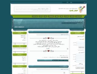 lovelylover-saeed.lxb.ir screenshot
