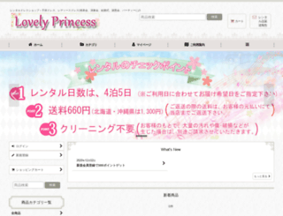 lovelyprincess.org screenshot