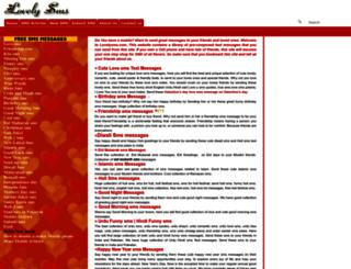 lovelysms.com screenshot