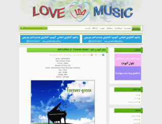 lovemusic.ir screenshot