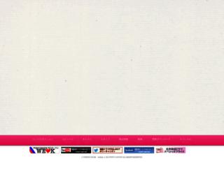 loverain.jp screenshot