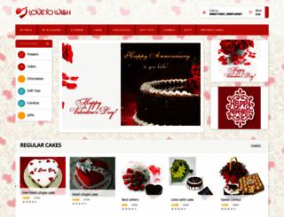 lovetowish.com screenshot