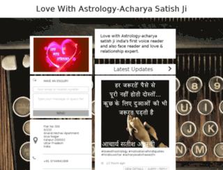 lovewithastrologyacharyasatishji.nowfloats.com screenshot