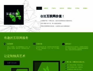 lovove.net screenshot