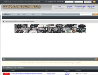 lowvisionrecondition.com screenshot