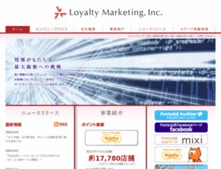 loyalty.co.jp screenshot