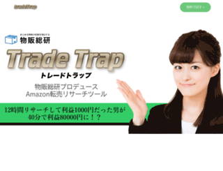 lp.tradetrap.sg screenshot