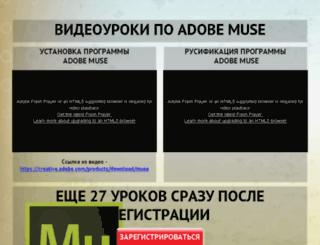 lp2you.ru screenshot
