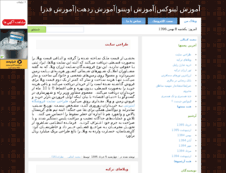 lpiorg.ir screenshot