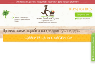 lpovar.su screenshot