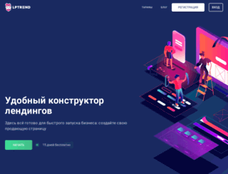 lptrend.com screenshot