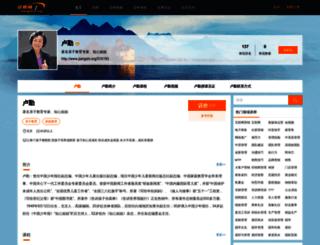 lq.jiangshi.org screenshot