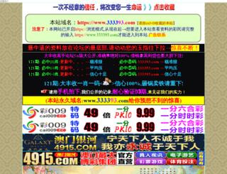 lrdirectory.com screenshot