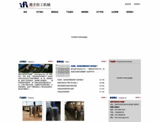 lrgjcg.com screenshot
