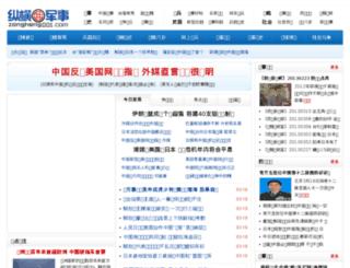 lrjz.net screenshot