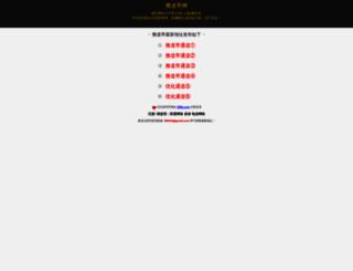 lsjyshi.cn screenshot