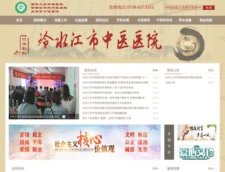 lsjzyy.com screenshot