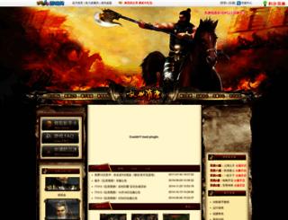 lsst.77313.com screenshot