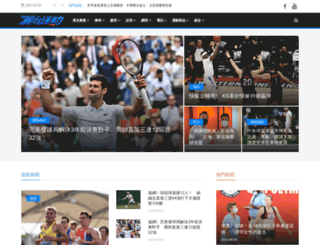 ltsports.com.tw screenshot