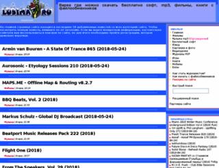 lubima.ru screenshot