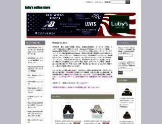 lubys.ocnk.net screenshot