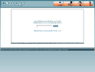 lucia.bloggang.com screenshot