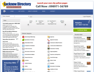 lucknowdirectory.com screenshot