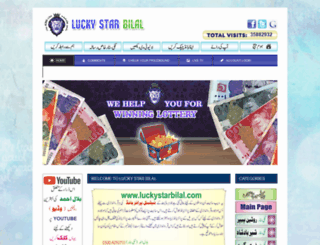 luckystarbilal.com screenshot