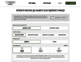ludischarminginstinct.com screenshot