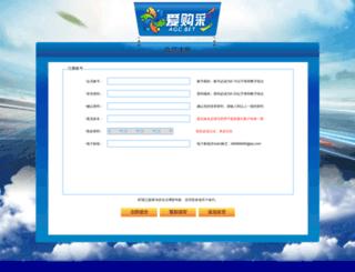 lulatv.com screenshot